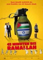 Filmplakat 45 Minuten bis Ramallah