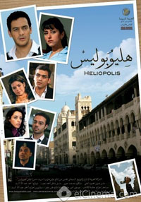 Filmplakat Heliopolis - Original mit engl. UT