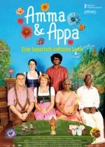 Filmplakat Amma & Appa