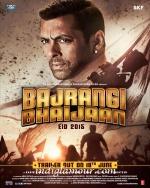 Filmplakat Bajrangi Bhaijaan