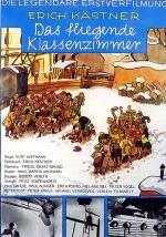 Filmplakat Das fliegende Klassenzimmer (1954)
