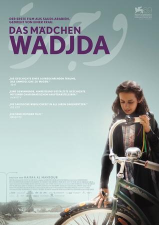 Filmplakat Das Mädchen Wadjda