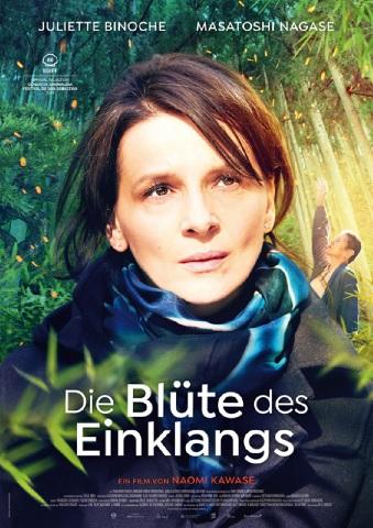 Filmplakat Die Blüte des Einklangs