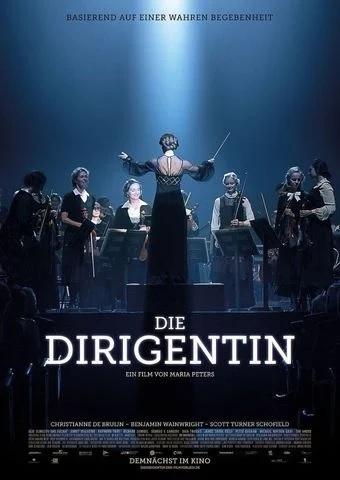 Filmplakat Die Dirigentin