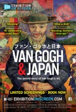 Filmplakat EXHIBITION ON SCREEN: Van Gogh & Japan - engl. OmU