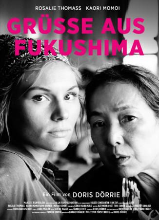 Filmplakat Grüße aus Fukushima