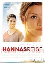 Filmplakat Hannas Reise
