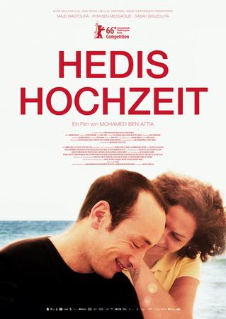 Filmplakat HEDIS HOCHZEIT