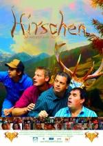 Filmplakat HIRSCHEN - Da machst was mit!