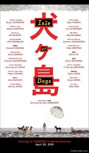 Filmplakat ISLE OF DOGS - engl. OmU