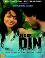 Filmplakat Ich bin Dein - JEG ER DIN  - norw. OmU