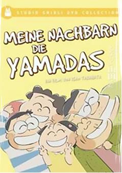 Filmplakat Meine Nachbarn, die YAMADAS