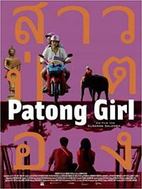 Filmplakat PATONG GIRL