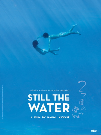 Filmplakat STILL THE WATER OmU