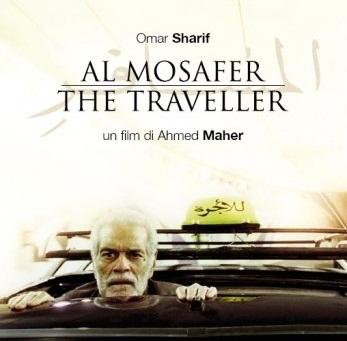 Filmplakat Der Reisende (Al mosafer) - Original mit engl. UT