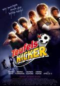 Filmplakat Teufelskicker