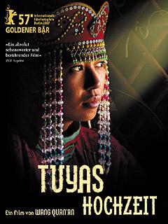 Filmplakat Tuyas Hochzeit - OmU (Mandarin)
