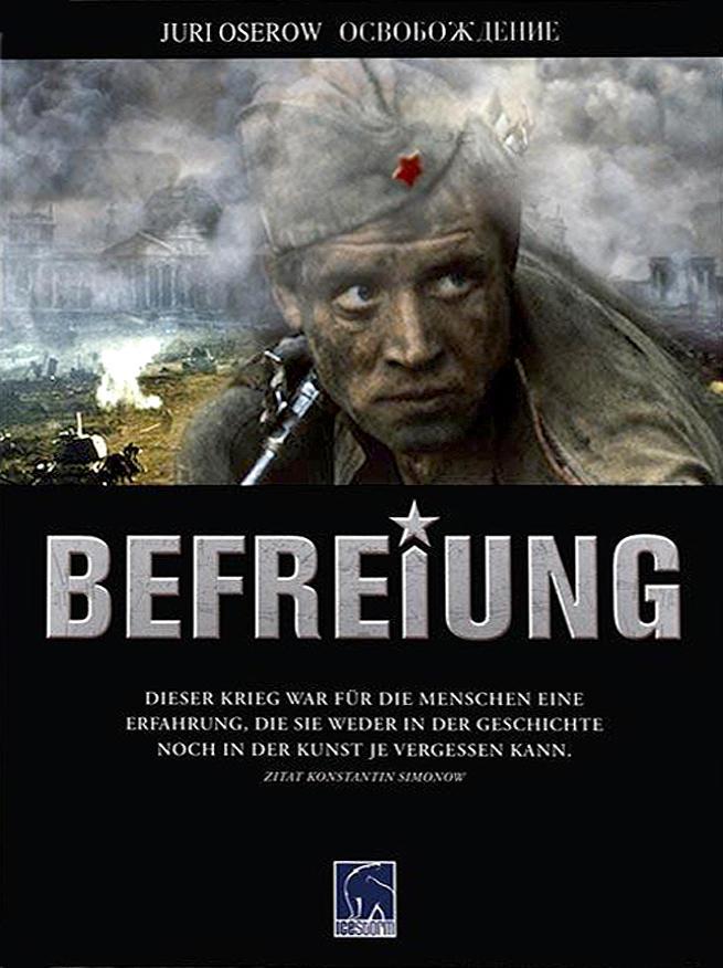 Filmplakat Befreiung