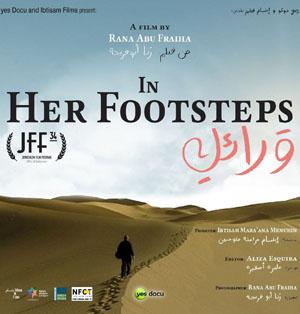 Filmplakat IN HER FOOTSTEPS - OmenglU