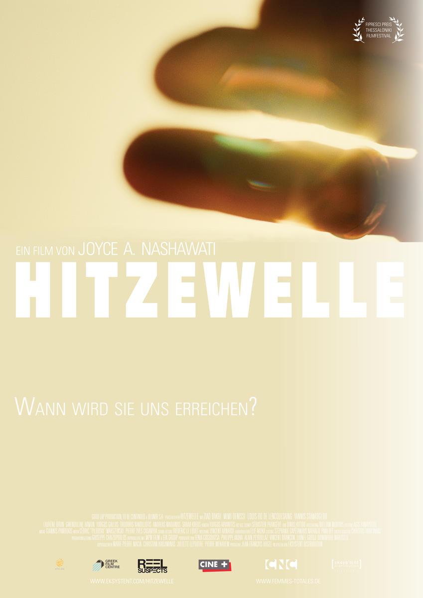 Filmplakat Hitzewelle OmU - Französisch, Englisch, Arabisch mit dt Untertiteln