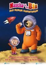 Filmplakat Mascha und der Bär